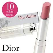 Dior(ディオール) アディクト リップスティック #561:ベビー ローズ